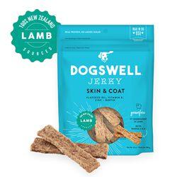 Dogswell Skin & Coat Lamb Jerky Dog Treats 10 oz